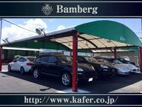 Bamberg 〜(株)バンベルク ケイファ店〜