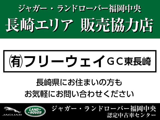 ジャガー・ランドローバー福岡中央(3枚目)