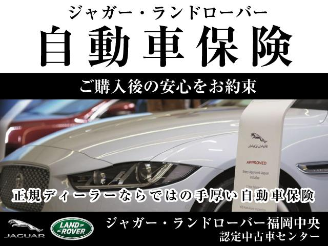 ジャガー・ランドローバー福岡中央(4枚目)