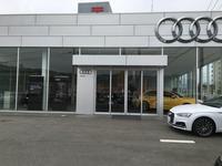 Audi久留米 富士自動車株式会社