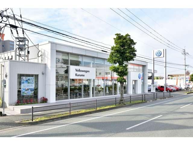 フォルクスワーゲン久留米 富士自動車株式会社(1枚目)