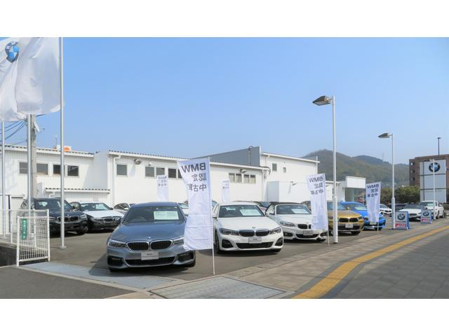 Balcom BMW BMW Premium Selection 周南(4枚目)