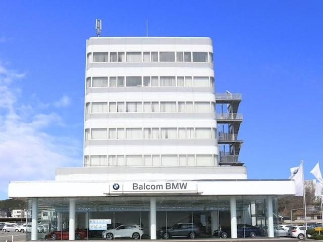 Balcom BMW BMW Premium Selection 山口(1枚目)