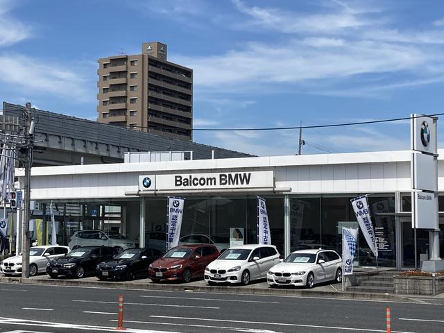 Balcom BMW BMW Premium Selection 倉敷(1枚目)