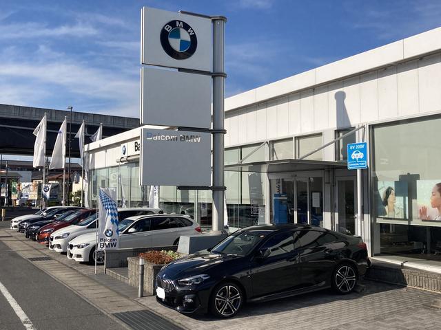 Balcom BMW BMW Premium Selection 倉敷(2枚目)