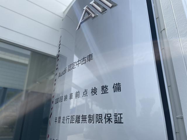 アウディ アプルーブド オートモービル鳥取 サンヨーオートセンターグループ(6枚目)