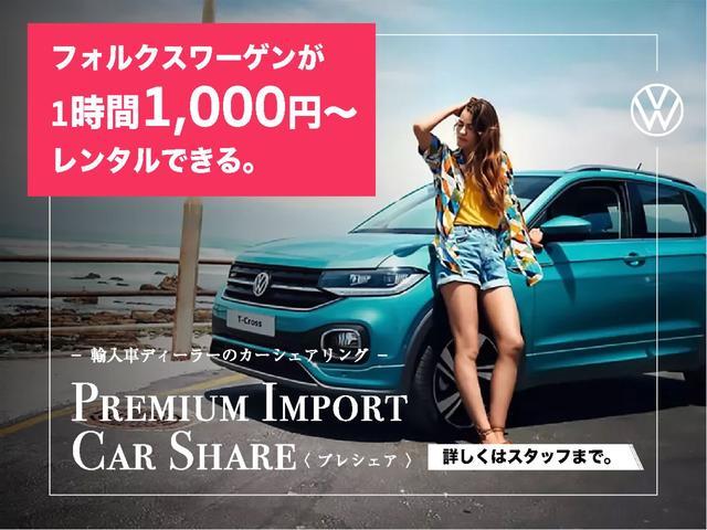 フォルクスワーゲン高松/アウディ高松(AudiApprovedAutomobile高松:AAA高松)(4枚目)