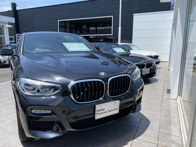 Balcom BMW BMW Premium Selection 観音(3枚目)