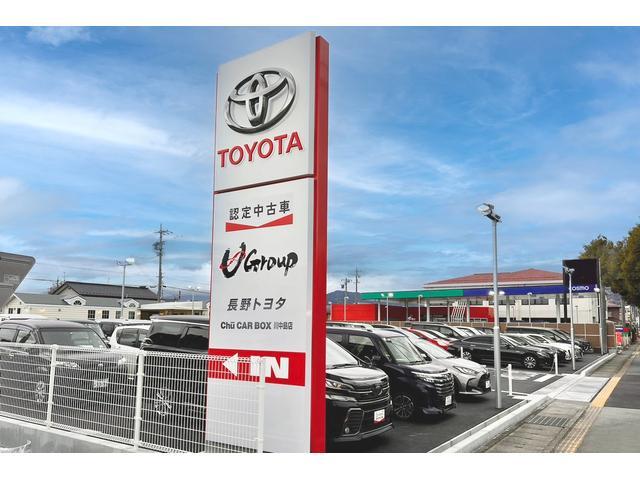長野トヨタ自動車(株) Chu-CAR BOX川中島店(3枚目)