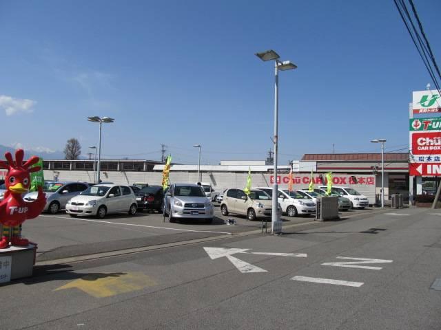 長野トヨタ自動車(株) Chu−CAR BOX松本店