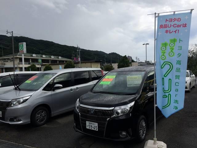 長野トヨタ自動車(株) 諏訪店(1枚目)