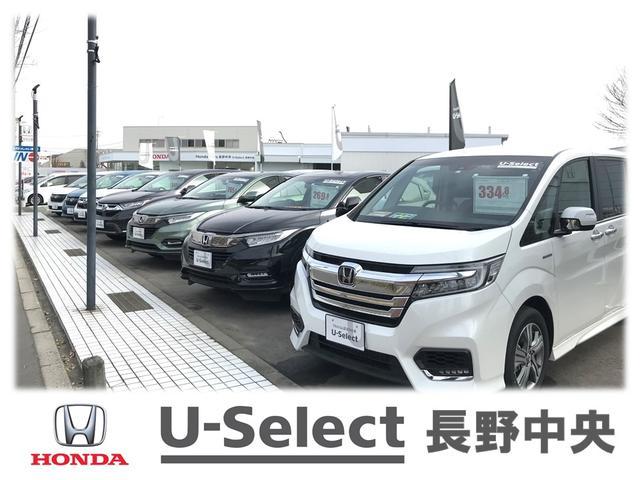 Honda Cars 長野中央 U-Select 長野中央(1枚目)