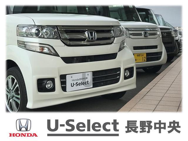 ホンダカーズ長野中央 U-Select 長野中央(2枚目)
