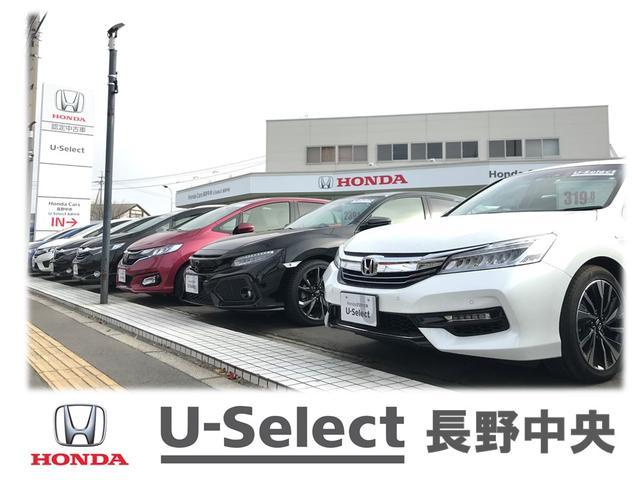 Honda Cars 長野中央 U-Select 長野中央(3枚目)