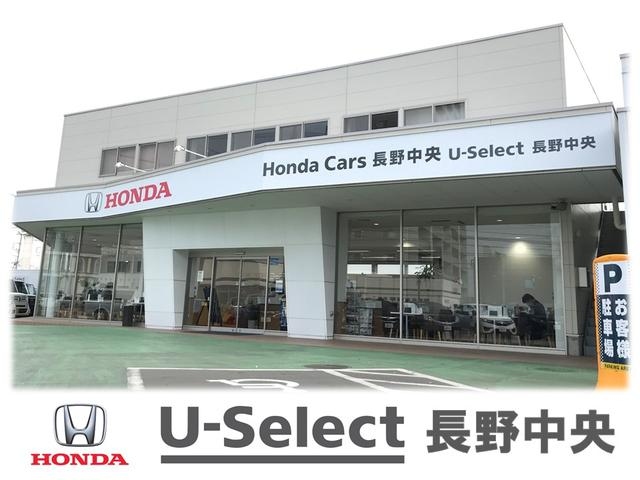 Honda Cars 長野中央 U-Select 長野中央(4枚目)