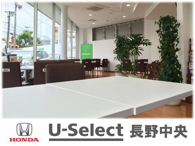 Honda Cars 長野中央 U-Select 長野中央(5枚目)