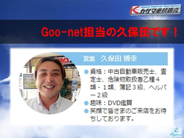 風間車輌販売のGoo−net担当:久保田です!