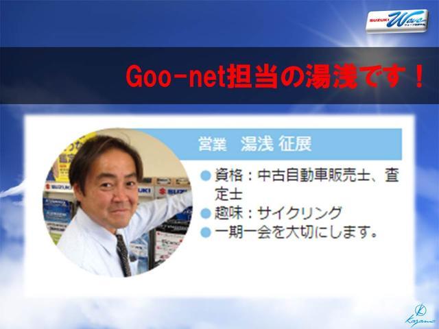 スズキウェーブ長野中央のGoo−net担当:湯浅です!