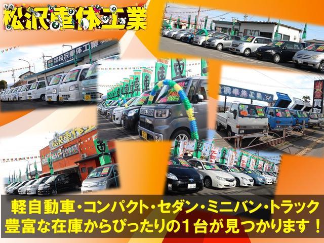 (有)松沢車体工業(3枚目)