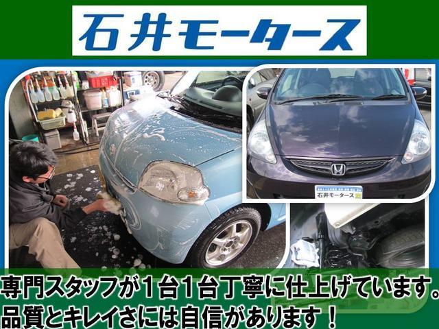 展示車は内外装をピカピカに仕上げてから販売致しております。品質には自信があります!