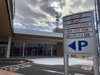 (株)長野ダイハツモータース 三輪店