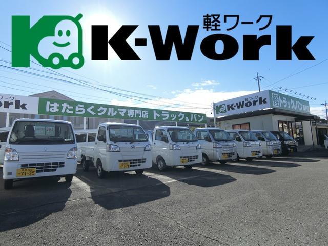 K-Bank 軽バンク(6枚目)