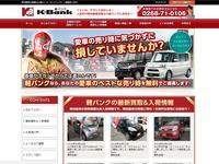 K−Bank 軽バンク