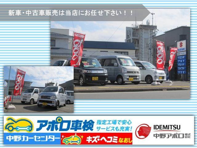 中野アポロ株式会社 中野カーセンター(0枚目)