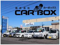 (株)CAR BOX