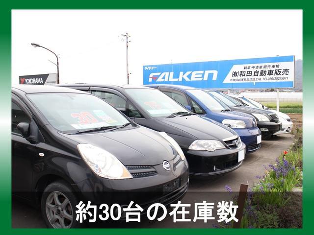有限会社 和田自動車販売(2枚目)