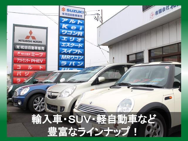有限会社 和田自動車販売(3枚目)