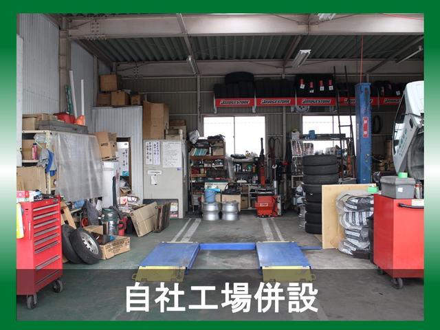 有限会社 和田自動車販売(4枚目)