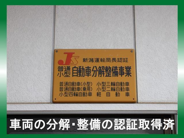 有限会社 和田自動車販売(6枚目)