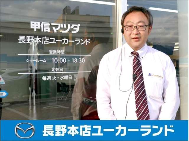 甲信マツダ 長野本店ユーカーランド(4枚目)