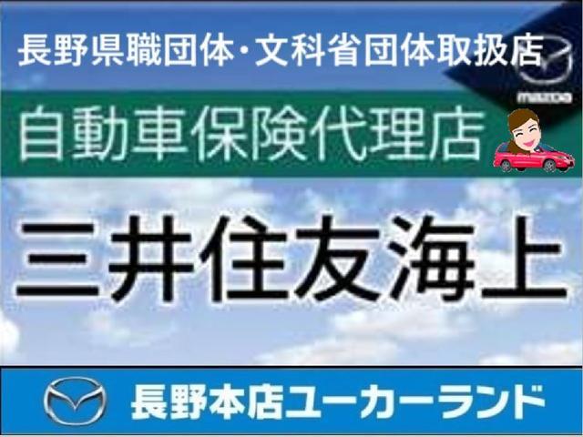 甲信マツダ 長野本店ユーカーランド(6枚目)