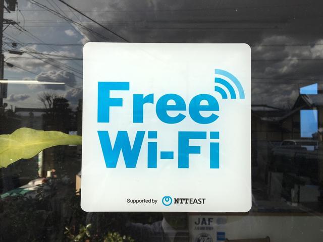 高速Wi-fiを無料でご利用いただけます