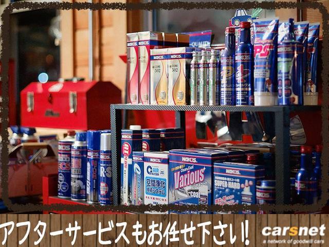 カーズネット 買Trade中野店(4枚目)