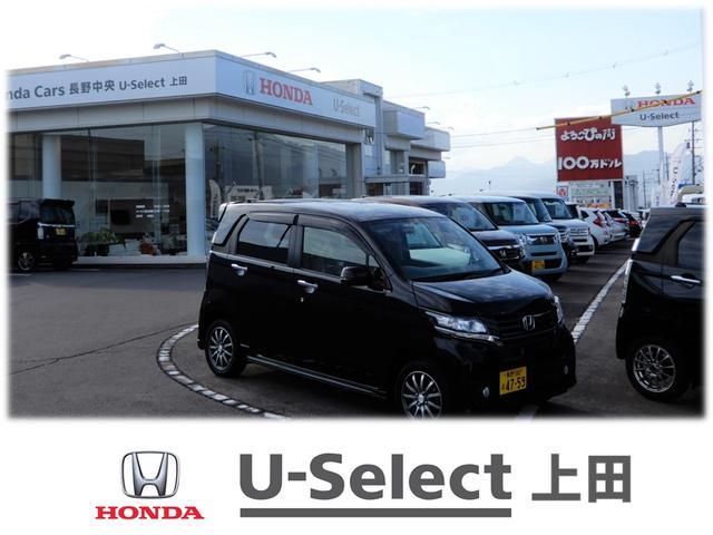 ホンダカーズ長野中央U-Select上田(3枚目)
