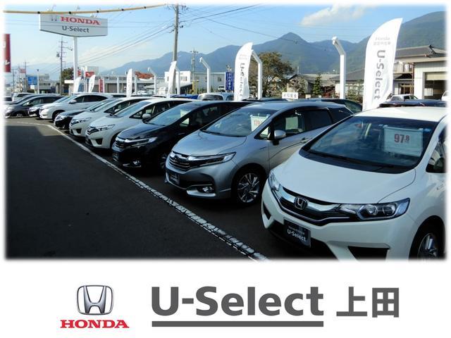ホンダカーズ長野中央U-Select上田(6枚目)