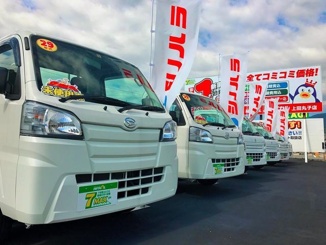 シノハラ自動車(3枚目)