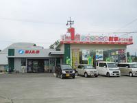 シノハラ自動車