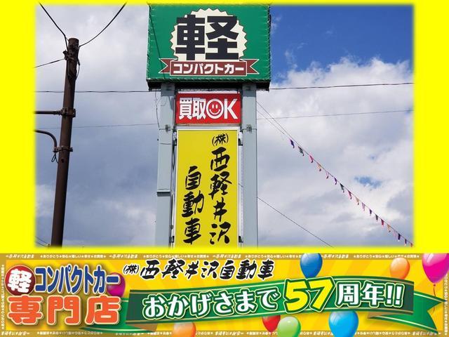 (株)西軽井沢自動車 39.8万円・未使用車・4WD専門店(2枚目)