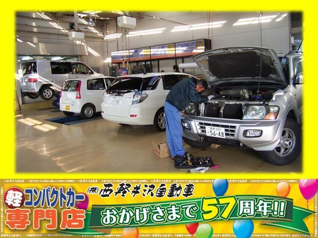 (株)西軽井沢自動車 39.8万円・未使用車・4WD専門店(5枚目)