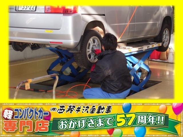 (株)西軽井沢自動車 39.8万円・未使用車・4WD専門店(6枚目)