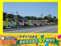(株)西軽井沢自動車 39.8万円・未使用車・4WD専門店