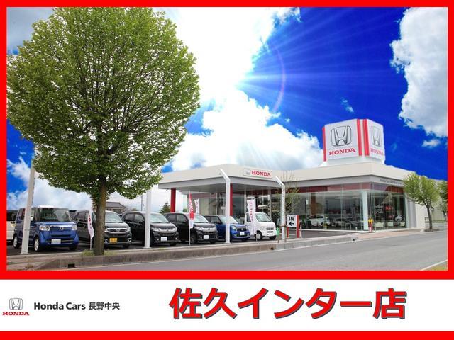 Honda Cars 長野中央 佐久インター店