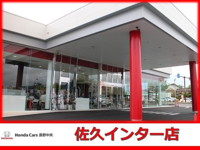ホンダカーズ長野中央 U-Select 佐久インターコーナー(3枚目)