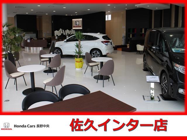 ホンダカーズ長野中央 U-Select 佐久インターコーナー(4枚目)