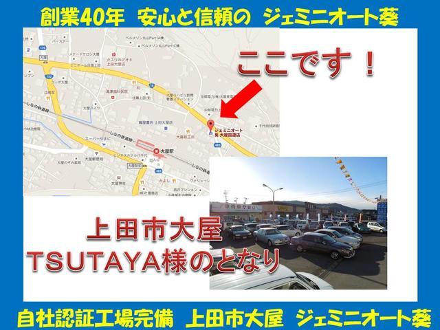 株式会社 ジェミニオート葵(3枚目)