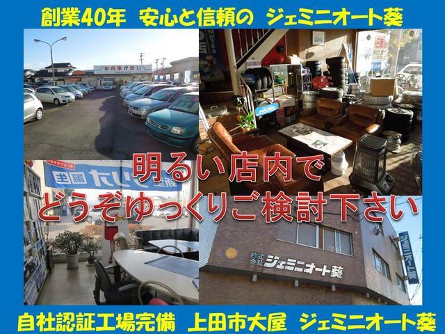 株式会社 ジェミニオート葵(5枚目)